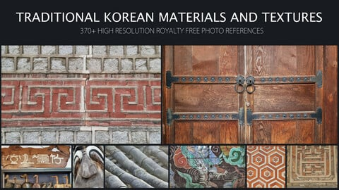 Traditional Korean Materials and Textures - 370+ High Resolution Royalty Free Photo References