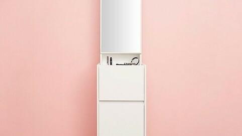 Ray Standing Plus Storage Dresser