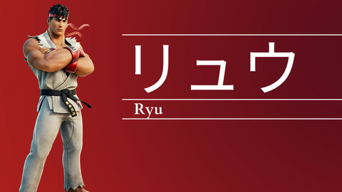 Ryu Wallpaper (with red background)