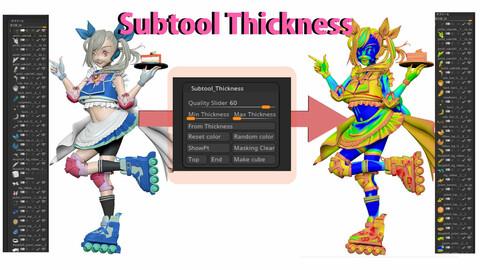 Subtool Thickness ZBrush 2021 plugin