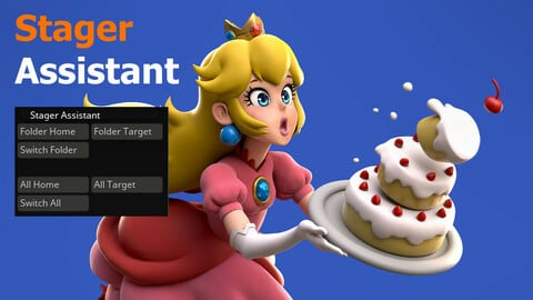 Stager Assistant - Swap poses between multiple Zbrush subtools