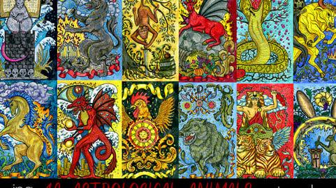 Fantasy Animals set