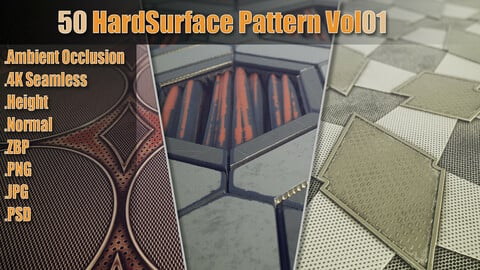 50 HardSurface Pattern Vol01