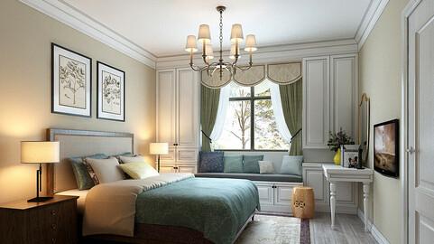 Stylish bedroom complete 32