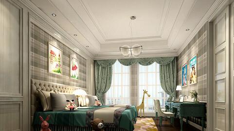 Stylish bedroom complete 211