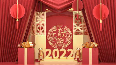 New Year's Eve New Year's Eve Red envelope money into the Year of th