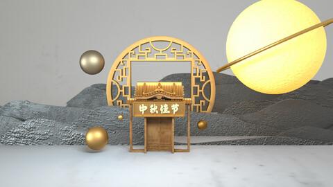 Chinese golden wood texture Moon Moon Mid-Autumn Festival Creativ