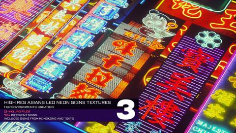 70+ Asian LED Shop Signs Vol.3