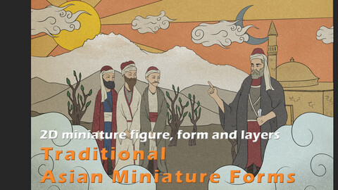 some figure and form layers about Traditional Ottoman Miniature (PSD)