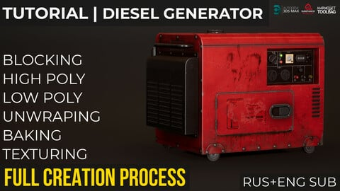 Diesel generator. Full Creation Process. Rus+Eng Sub