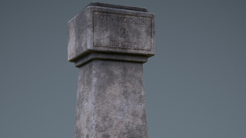 milepost of the 18th century. Russia. PBR-Textures