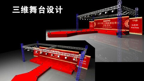 3DS Max 2014 Stage Concert 4