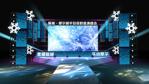 3DS Max 2014 Stage Concert 2