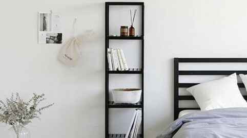 Pure Wood White & Black 5-tier Shelf