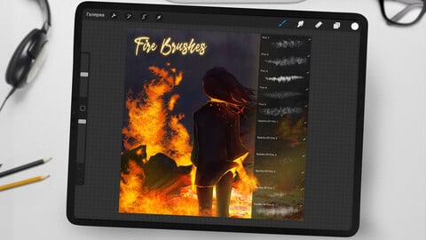 Fire Brushes for Procreate