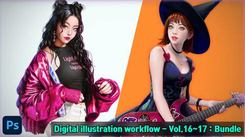 Digital Illustration workflow - Vol.16~17 : Bundle