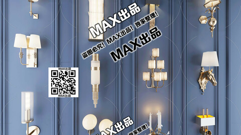 Wall light collection 06