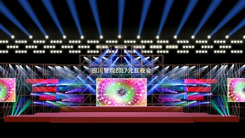 Concert party carnival stage 125