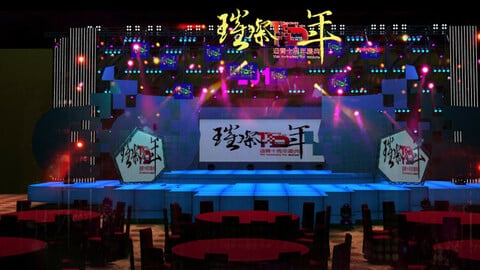 Concert party carnival stage 131