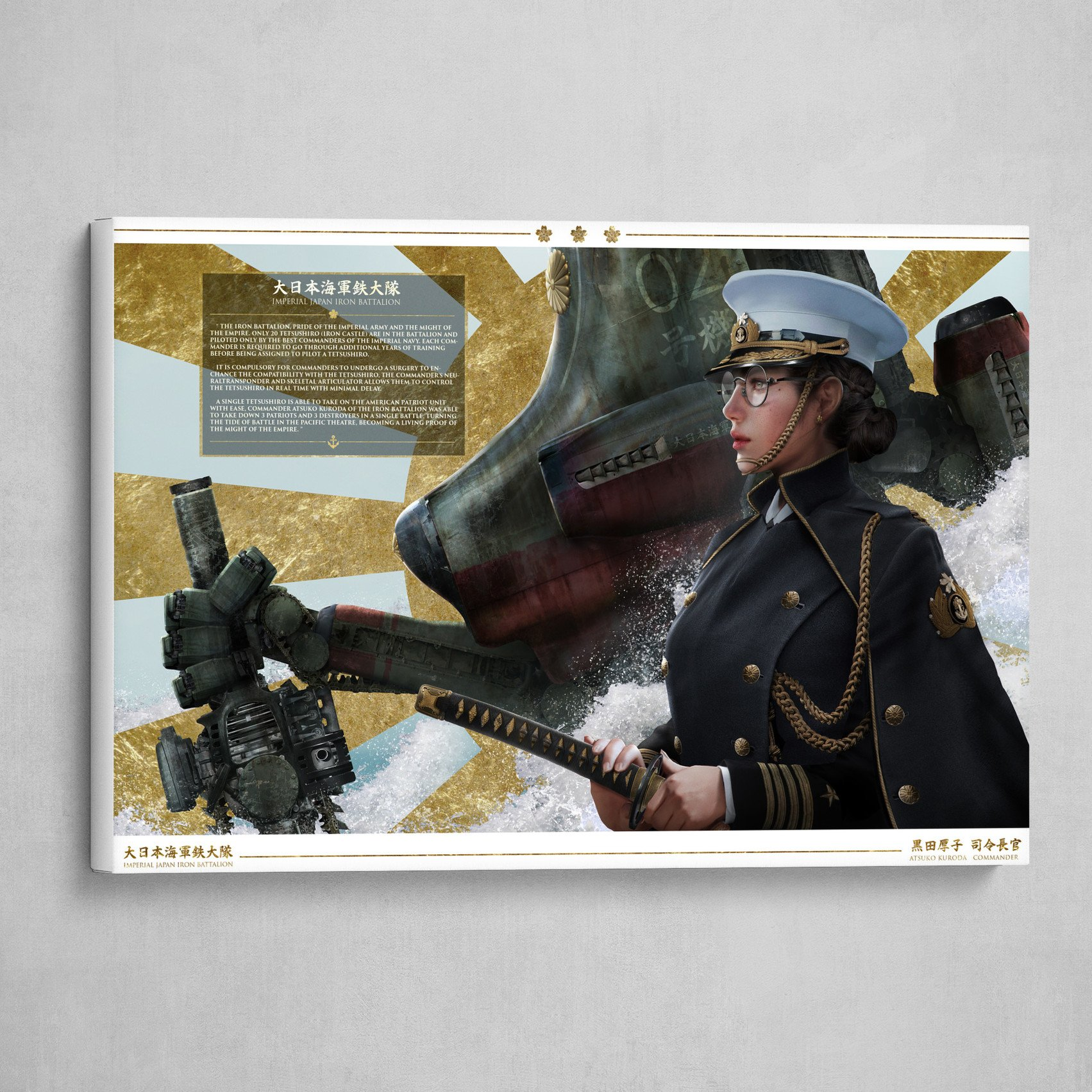 Iron Battalion
