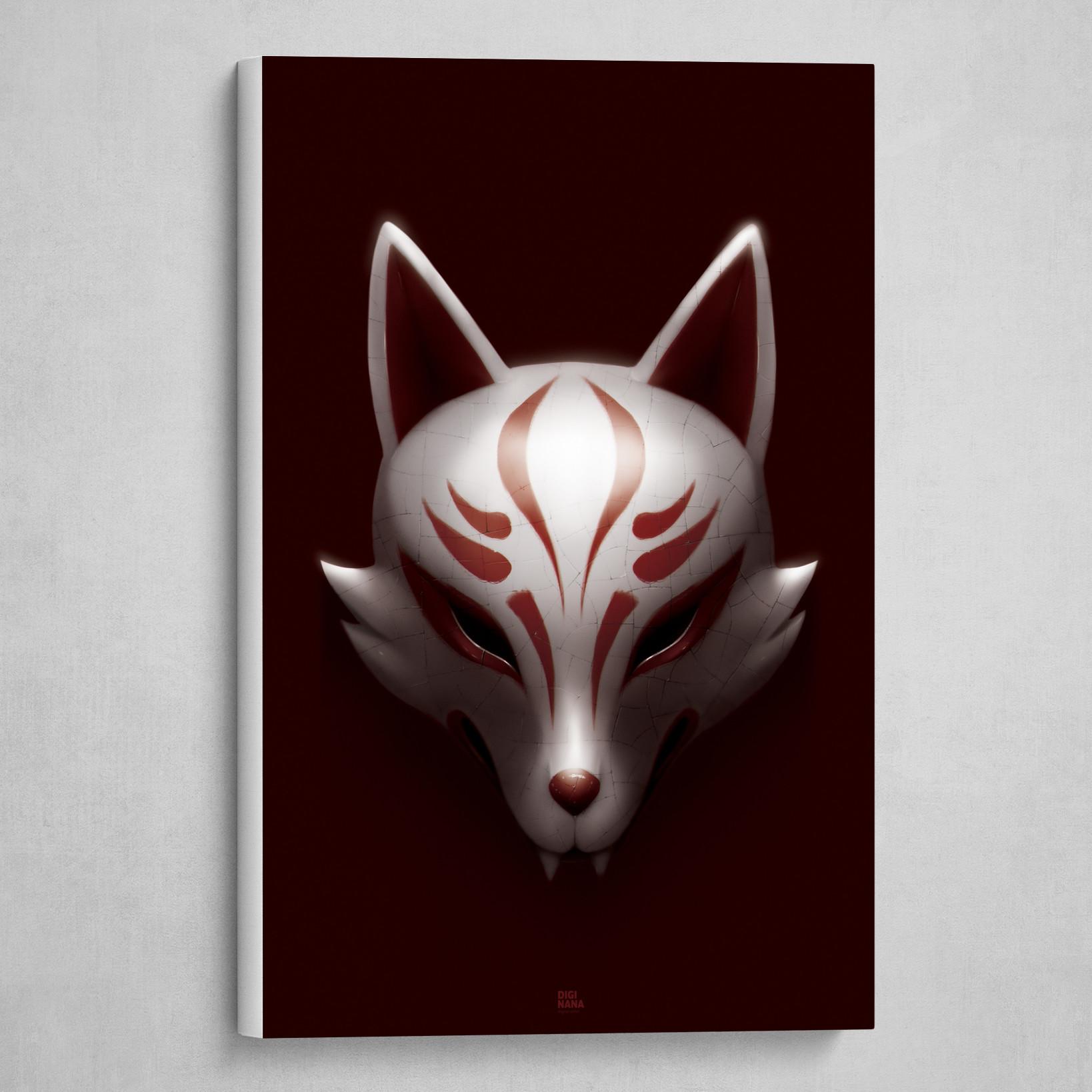 Kitsune - 狐