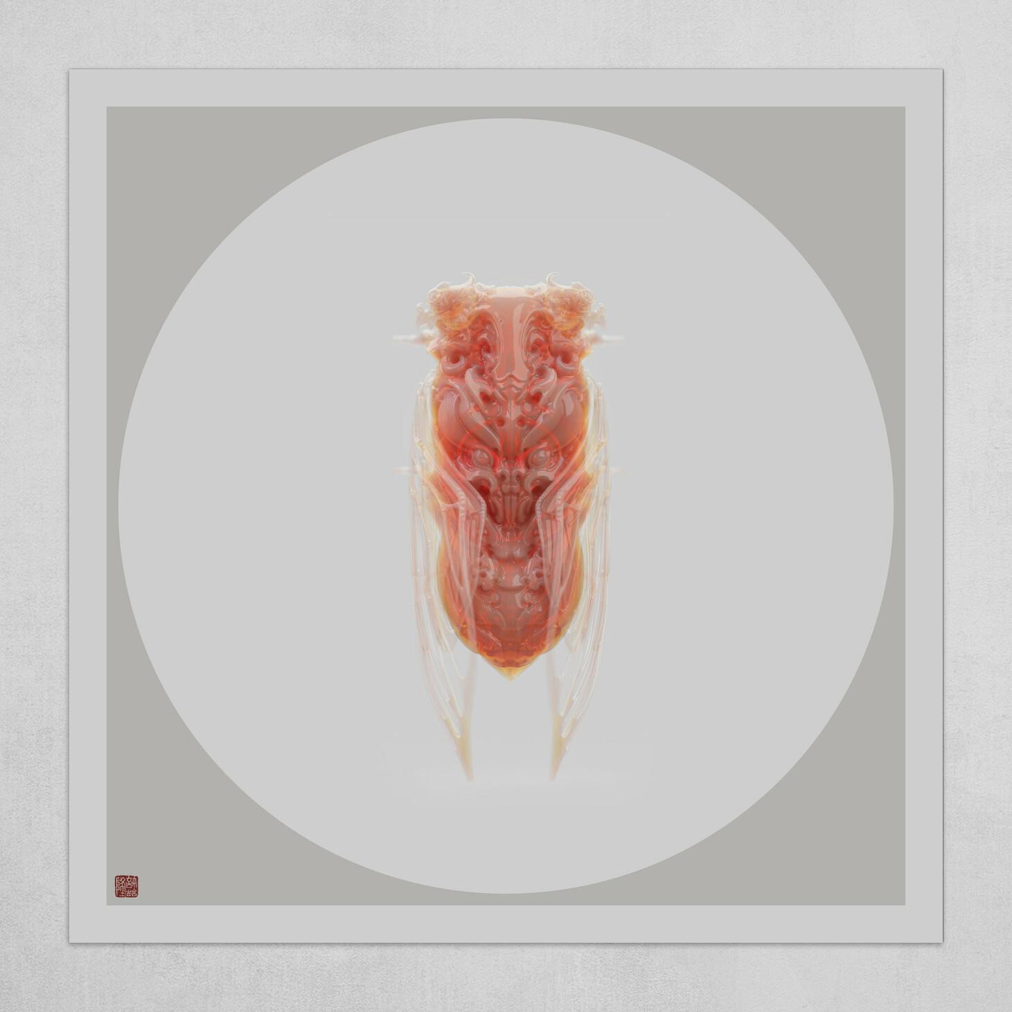 The red cicada