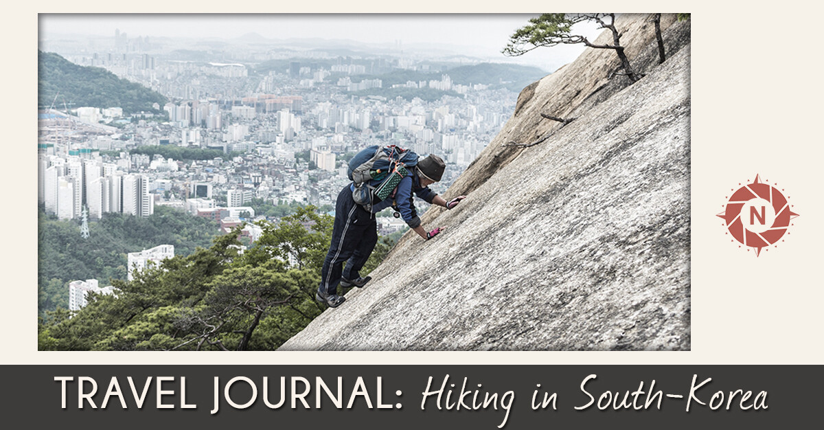 Article blog post travel journal hiking in south korea nomad photo reference 10