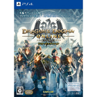 Dragons dogma online limited edition 414949.2