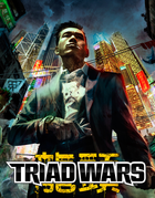 Cover triadwars