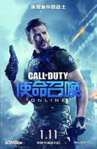 Call of duty online chris evans poster