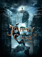 Journey to china the mystery of iron mask 2017 full movie watch online free 330x445