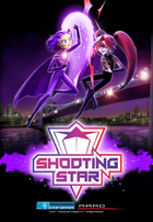 698 shooting star 20170628