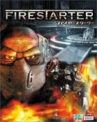 Firestarter pc free download 1