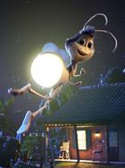 Bradesco firefly